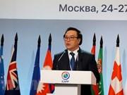 Vietnam calls for closer cooperation between Asian political parties