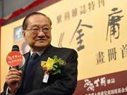 Famed Chinese martial arts novelist Jin Yong dies, aged 94