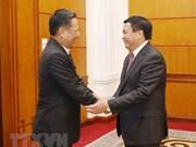 Vietnamese, Lao theoretical officials meet