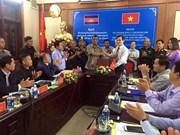 Dak Peur-Nam Lyr border gate seeks international status