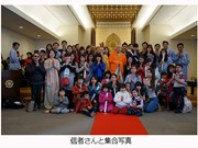 Vietnamese Buddhist Association – spiritual support for OVs in Japan