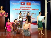 Laos' National Day observed in HCM City