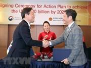 Top legislator's RoK visit – important milestone in bilateral ties