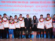 Outstanding Lao, Cambodian students in HCM City honoured
