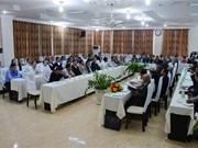 Dak Lak leaders extend X-mas greetings to religious dignitaries