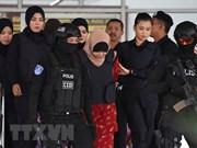 Trial for suspect in DPRK citizen murder case postponed