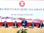 National ASEAN 2020 Committee makes debut