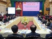 Ha Nam pledges favourable conditions for RoK businesses