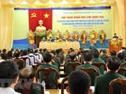 Seminar recalls victory of southwest border defence war, genocide