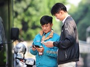 Vietnam to test 5G mobile network this year