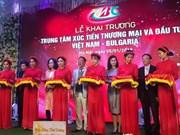 Vietnam, Bulgaria boost trade, investment