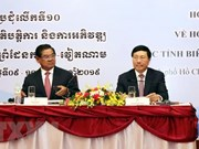 Vietnam, Cambodia commit to building peaceful border