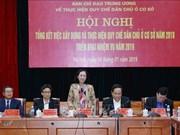 Enforcement of grassroots democracy regulations reviewed