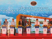 Binh Duong has first wastewater-to-clean water treatment plant