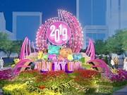 HCM City plans big for Tet