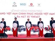 Vietnam's top ten economic events in 2018