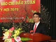 Press to promote culture development: Deputy PM