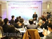 Seminar on startups, business registration in RoK