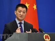 China hopes DPRK-USA summit successful: FM spokesman