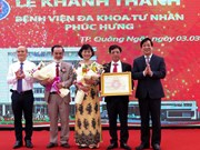 First private general hospital in Quang Ngai inaugurated
