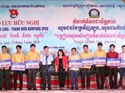 Youth exchange between Vietnamese, Cambodian localities