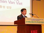 Lam Dong trade, investment, tourism opportunities introduced in RoK
