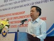 Experts discuss Provincial Anti-Corruption Assessment index