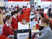 HDBank wins two major awards