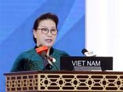 NA Chairwoman addresses IPU-140 plenary session