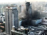 Bangkok's biggest shopping mall closed after devastating fire
