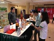Forum seeks ways to improve trade promotion measures