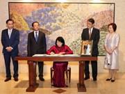 Vice President congratulates new Japanese emperor