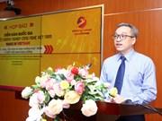 Forum encourages development of VN tech firms