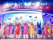 Hoi An to host International Choir Competition