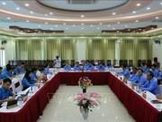 Son La, Lao provinces exchange experience in trade union work