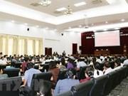Lao ministry celebrates Dien Bien Phu Victory