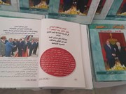 Book on Vietnam-Egypt ties debuts in Arabic language