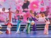 ASEAN Music Festival to be held in Hai Phong