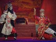 Vietnamese movie honoured in Australia