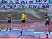 Vietnamese cyclist wins Tour of Zhoushan Island