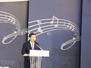 Seoul week marks ASEAN-RoK dialogue