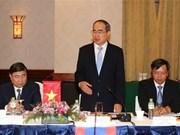 Ho Chi Minh City, Vientiane leaders hold talks