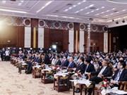 Mekong-Lancang forum talks ICT technologies