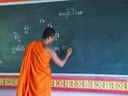 Khmer monks open summer classes