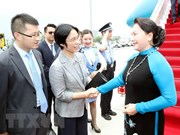 NA Chairwoman arrives in Jiangsu, begins official visit to China