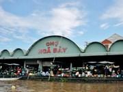 Hau Giang province targets agrotourism development