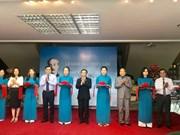 Hanoi exhibition highlights late Lao President