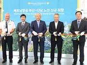 Vietnam Airlines launches Da Nang – Busan air route
