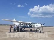 First Dong Hoi - Da Nang flight launched