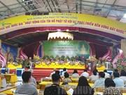 Symposium talks Buddhism's contributions to sustainable development